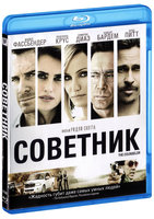 Советник (Blu-Ray) / The Counselor