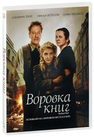 Воровка книг (DVD) / The Book Thief