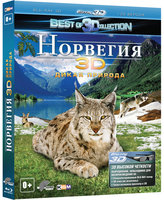 Норвегия: Дикая природа (Real 3D Blu-Ray) / NorwayKSM