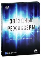 Коллекция фильмов: Звездные режиссеры (5 DVD) / Revolutionary Road / No Country for Old Men / Enemy at the Gates / Chinatown / Sleepy Hollow
