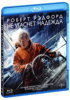Не угаснет надежда (Blu-Ray) / All Is Lost