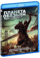 Планета обезьян: Революция (Blu-Ray) / Dawn of the Planet of the Apes