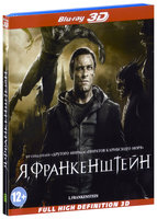 Я, Франкенштейн (Real 3D Blu-Ray) / I, Frankenstein