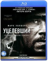 Уцелевший (Blu-Ray) / Lone Survivor