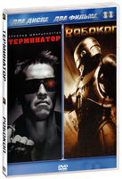 Робокоп + Терминатор (2 DVD) / The Terminator Robocop