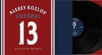 Алексей Козлов и ансамбль Арсенал: 13. Selected Works (2 LP)