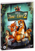 Лис и Пёс 2 (DVD) / The Fox and the Hound