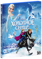 Холодное сердце (Real 3D Blu-Ray + Blu-Ray) / Frozen