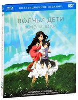 Blu-Ray Волчьи дети Амэ и Юки (DVD + Blu-Ray) / Ookami Kodomo no Ame to Yuki / Wolf Children