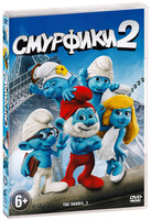 Смурфики 2 (DVD) / The Smurfs 2