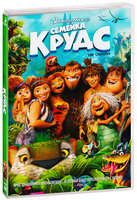 Семейка Крудс (DVD) / The Croods