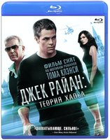 Blu-Ray Джек Райан: Теория хаоса (Blu-Ray) / Jack Ryan: Shadow Recruit