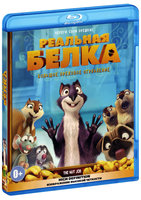 Blu-Ray Реальная белка (Blu-Ray) / The Nut Job