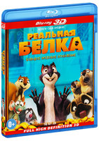 Blu-Ray Реальная белка (Real 3D Blu-Ray) / The Nut Job