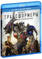 Трансформеры: Эпоха истребления (Blu-Ray) / Transformers: Age Of Extinction