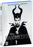 Blu-Ray Малефисента (Real 3D Blu-Ray + Blu-Ray) / Maleficent