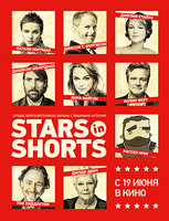Stars in Shorts (DVD) / Stars in Shorts