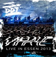 DVD + Audio CD ДДТ: Live in essen 2013. Deluxe (2 DVD+4 CD)