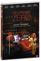 Теорема Зеро (DVD) / The Zero Theorem