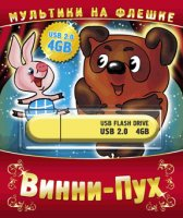 Винни-Пух USB Flash 2.0 (USB Flash)