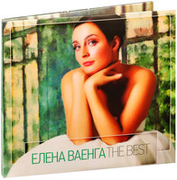 Елена Ваенга: The Best (DVD + CD)