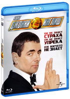 Blu-Ray Агент Джонни Инглиш (Blu-Ray) / Johnny English