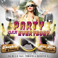 Audio CD Party для Everybody