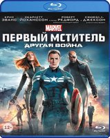 Blu-Ray Первый мститель: Другая война (Blu-Ray) / Captain America: The Winter Soldier