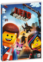 Лего. Фильм (DVD) / The Lego Movie