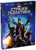 Стражи Галактики (Blu-Ray) / Guardians of the Galaxy