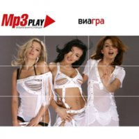 MP3 (CD) MP3 Play. Виагра