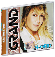 Grand Collection: In-Grid (CD)
