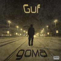 Audio CD Guf: Дома