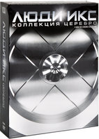 Люди Икс: Серебряная коллекция 1-7 (7 DVD) / X-Men / X2 / X-Men: The Last Stand / X-Men Origins: Wolverine / X-Men: First Class / The Wolverine / X-Men: Days of Future Past