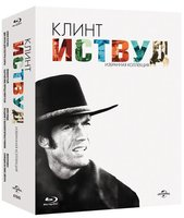 Blu-Ray Коллекция фильмов Клинта Иствуда (8 Blu-Ray) / Coogan's Bluff / Two Mules for Sister Sara / The Beguiled / Play Misty for Me / Joe Kidd / High Plains Drifter / Breezy / The Eiger Sanction
