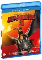 3D Blu-Ray Как приручить дракона 2 (Real 3D Blu-Ray + Blu-Ray) / How to Train Your Dragon 2