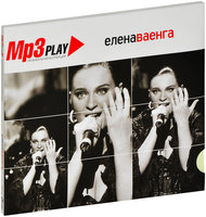 MP3 (CD) MP3 Play: Елена Ваенга