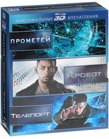Коллекция 3D: Прометей / Я, Робот / Телепорт (3 Real 3D Blu-Ray) / 3D box set: Prometheus / I, Robot / Jumper