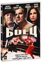 DVD Боец / A Fighting Man