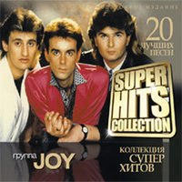 Audio CD Superhits collection. JOY