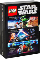 DVD Лего. Звездные войны: Трилогия (3 DVD) / Lego Star Wars: The Padawan Menace Lego Star Wars: The Empire Strikes Out Lego Star Wars: The Yoda Chronicles
