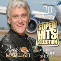 Audio CD Superhits collection: Александ Маршал