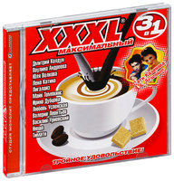 Audio CD XXXL 31 Максимальный