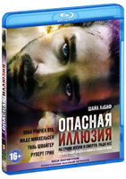 Опасная иллюзия (Blu-Ray) / he Necessary Death of Charlie Countryman