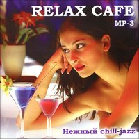 MP3 (CD) Relax cafe