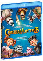 Семейка монстров (Real 3D Blu-Ray + 2D Blu-Ray) / The Boxtrolls
