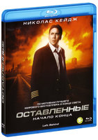 Оставленные (Blu-Ray) / Left Behind