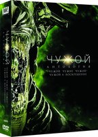 Чужой: Антология (4 DVD) / Alien / Aliens / Alien3 / Alien Resurrection