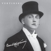 Александр Вертинский: Vertinski (LP)