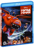 Город героев (Blu-Ray) / Big Hero 6